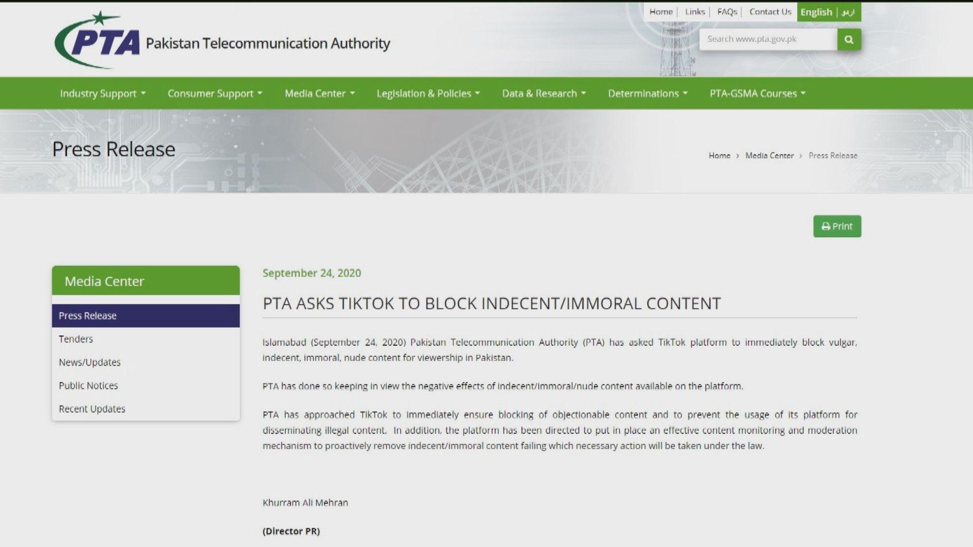 巴基斯坦宣布禁用TikTok 指平台含不雅內容