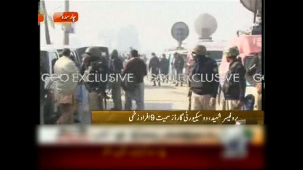 巴基斯坦槍手闖入大學多人死傷