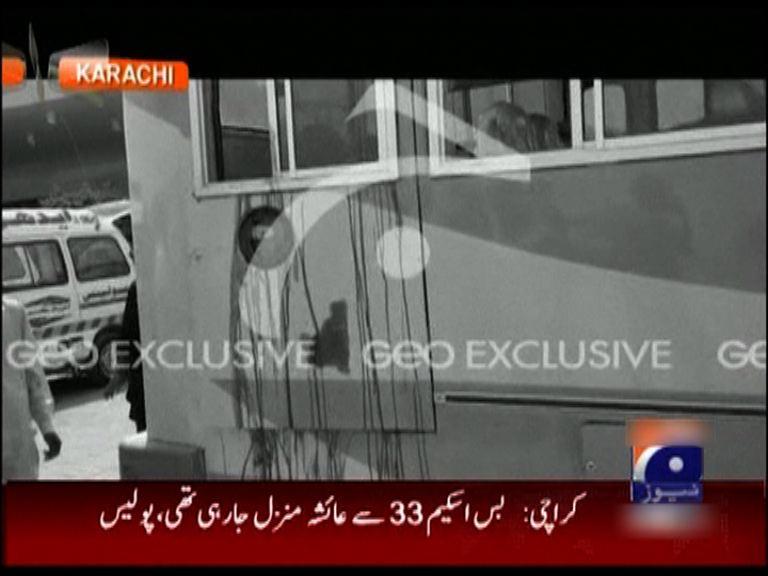 巴國發生巴士襲擊案逾40人死