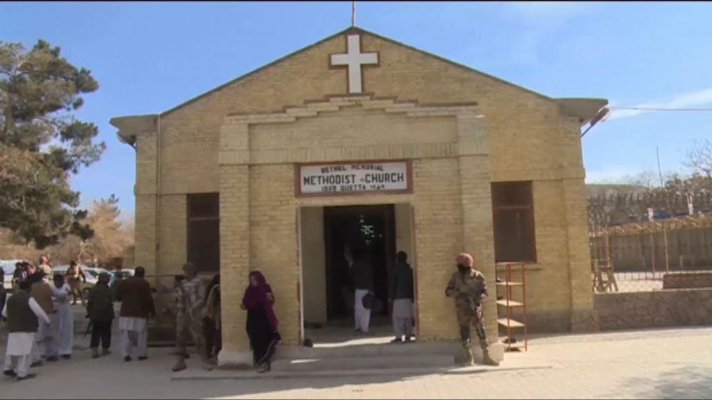 伊斯蘭國聲稱發動巴基斯坦教堂襲擊