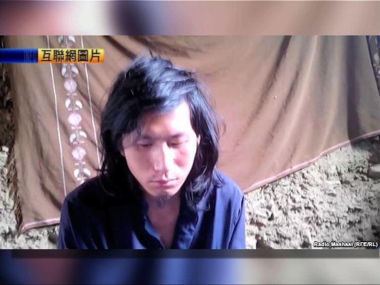 遭塔利班綁架中國遊客據報獲釋