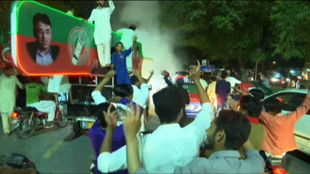 巴基斯坦大選正義運動黨暫領先