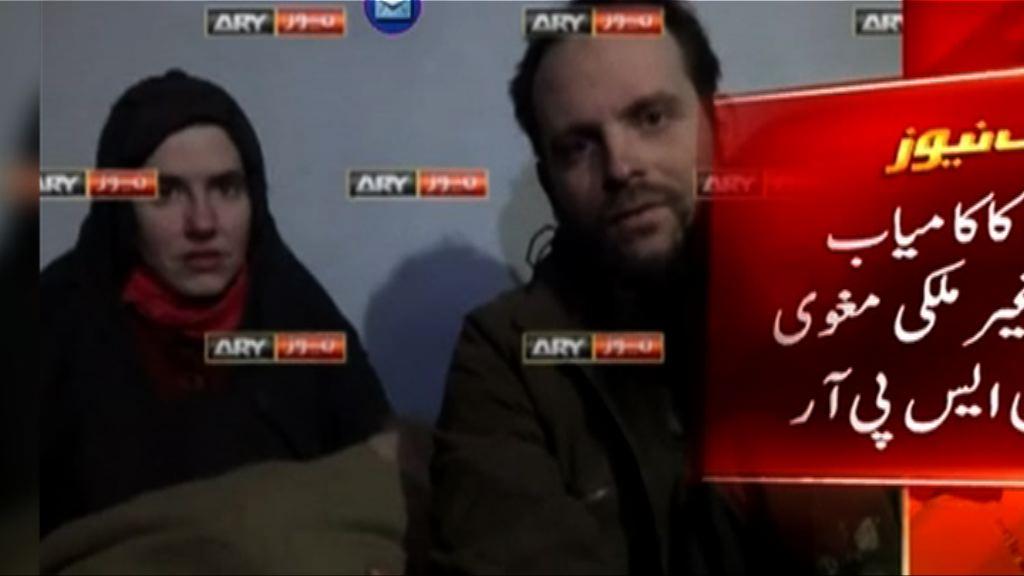 巴基斯坦救出五年前被綁架家庭