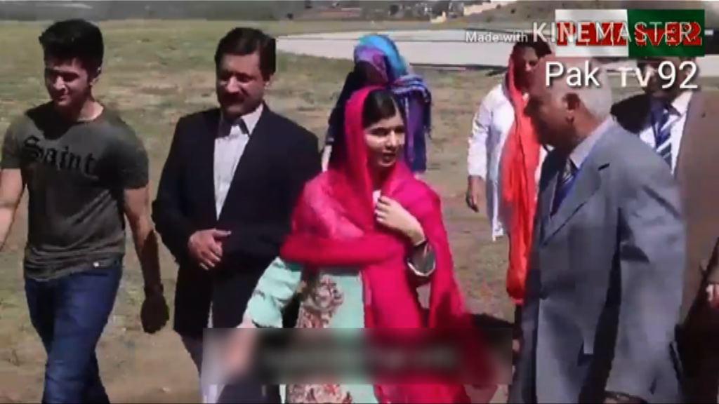 馬拉拉擬長居巴基斯坦為女性爭取平等教育