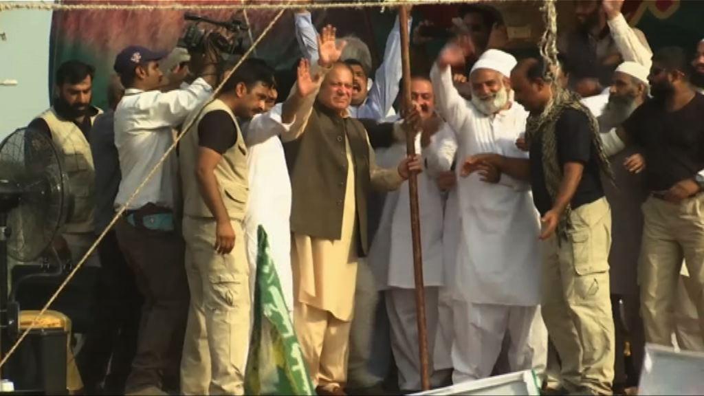 巴基斯坦前總理遊行爭取支持