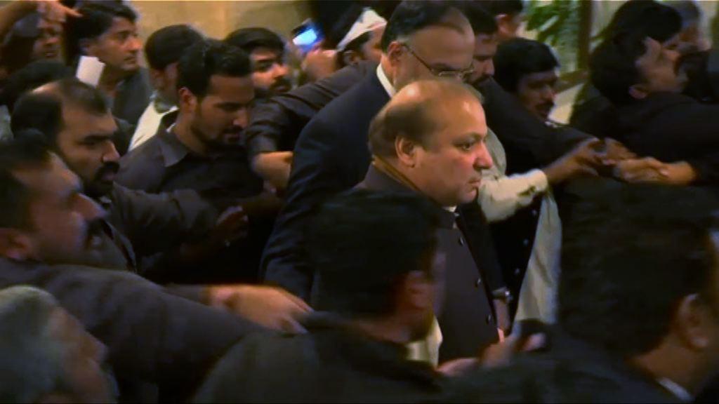 巴基斯坦前總理謝里夫回國後被捕
