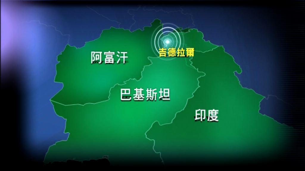 巴基斯坦邊境地區6.6級地震