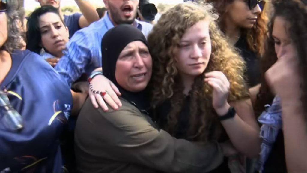 掌摑以軍被囚巴勒斯坦少女出獄