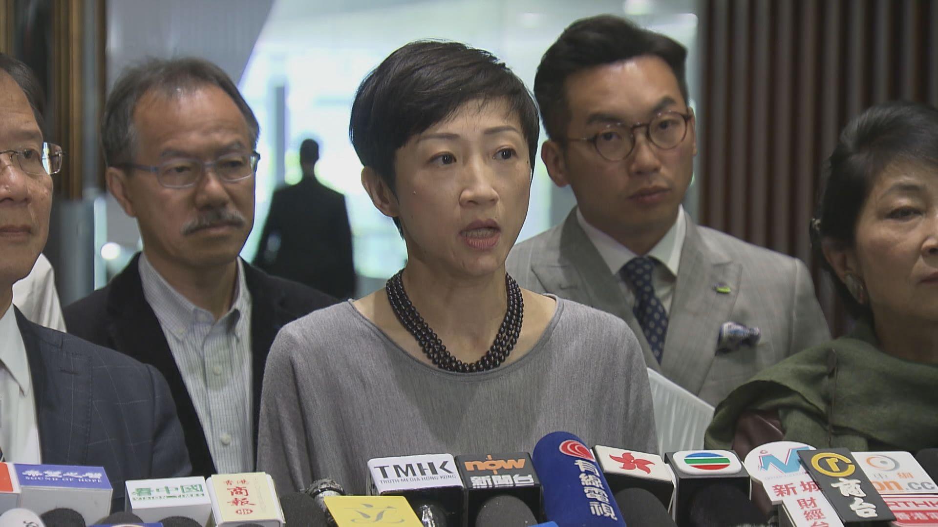 陳淑莊:國際專家組「跳船」影響香港國際聲譽