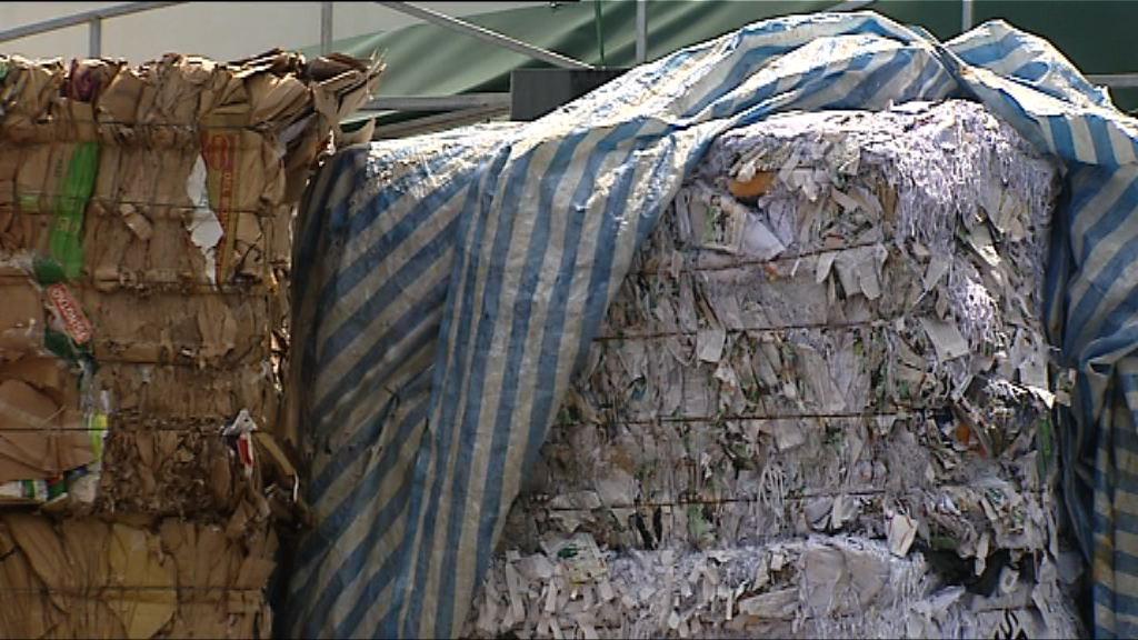 環保部指內地進口本港廢紙由商業考慮