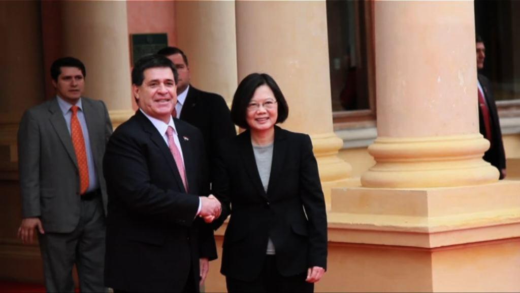 蔡英文訪巴拉圭獲巴總統授勳