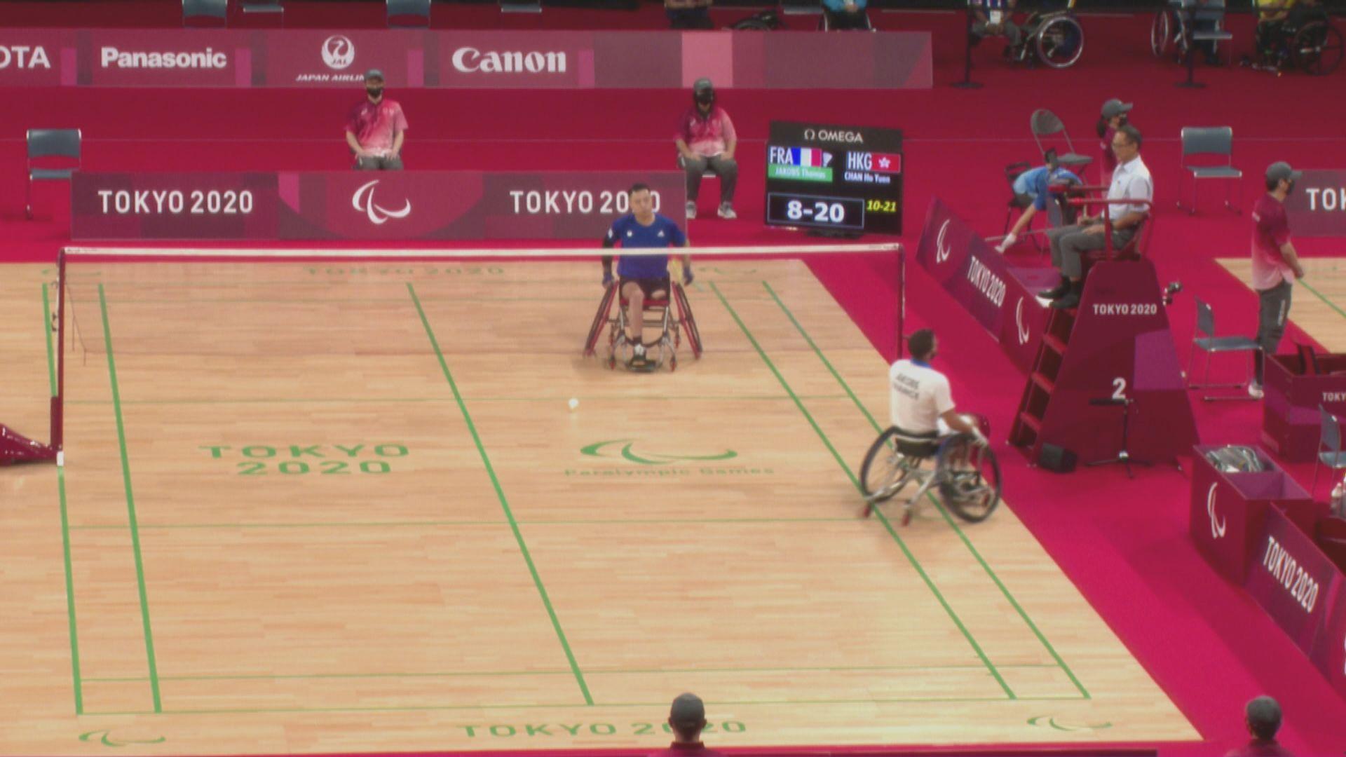 殘奧輪椅羽毛球 陳浩源首場分組賽勝出