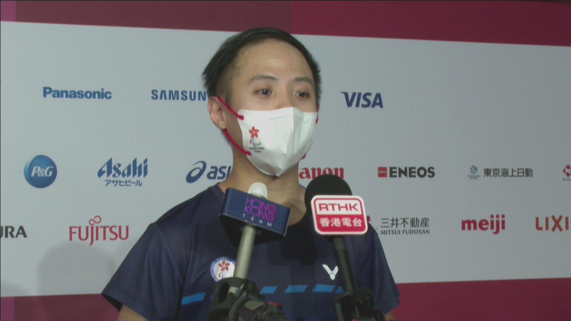殘奧羽毛球男子SH6級 港隊朱文佳小組首名出線四強