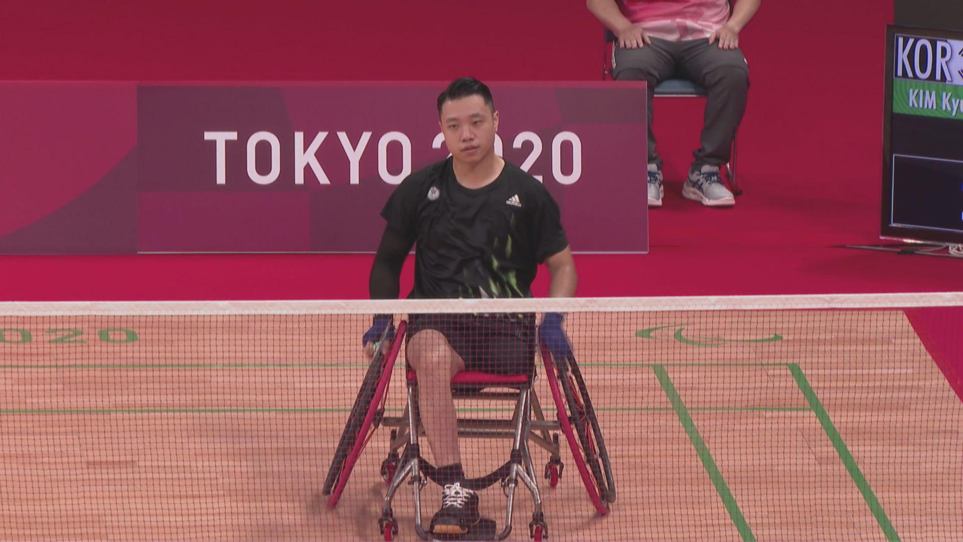 陳浩源輪椅羽毛球奪銅 放眼三年後巴黎殘奧會