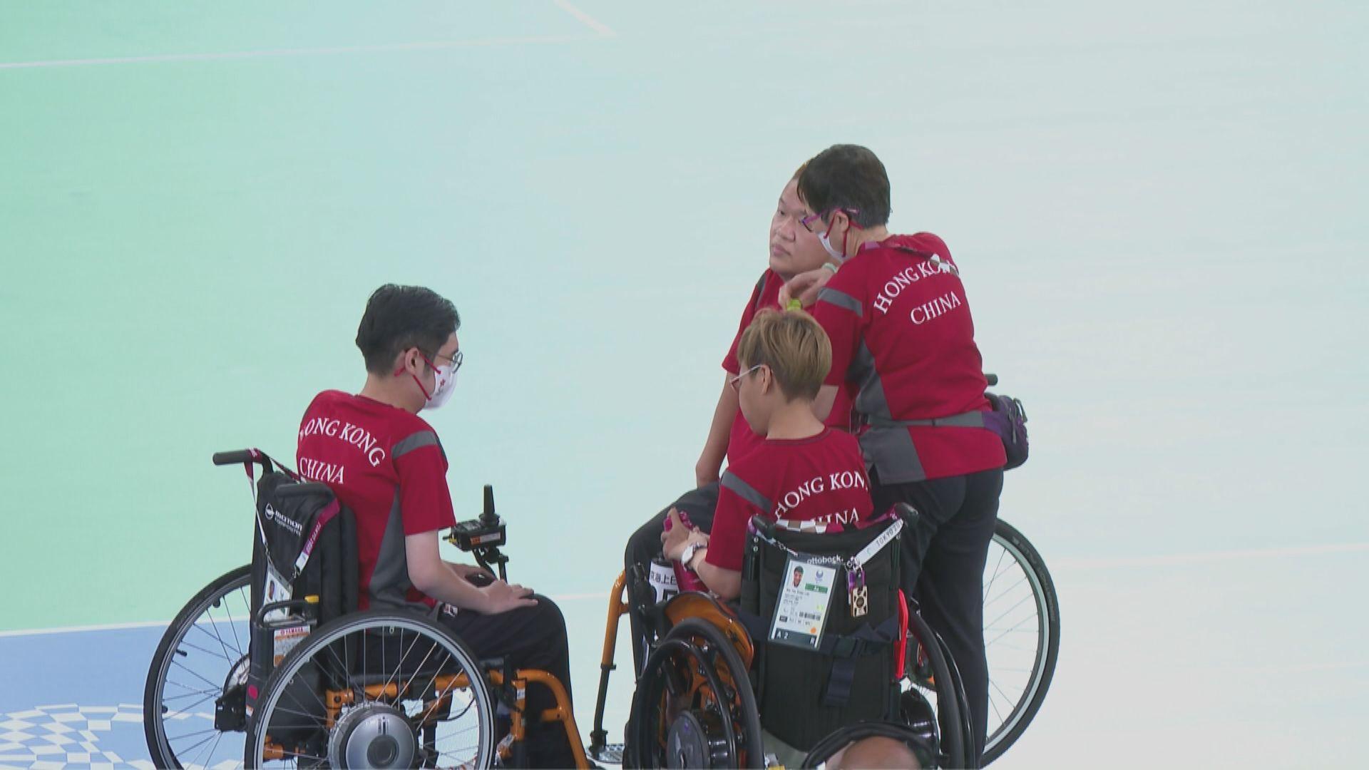 殘奧會 港隊硬地滾球BC4雙人賽不敵斯洛伐克得銀牌