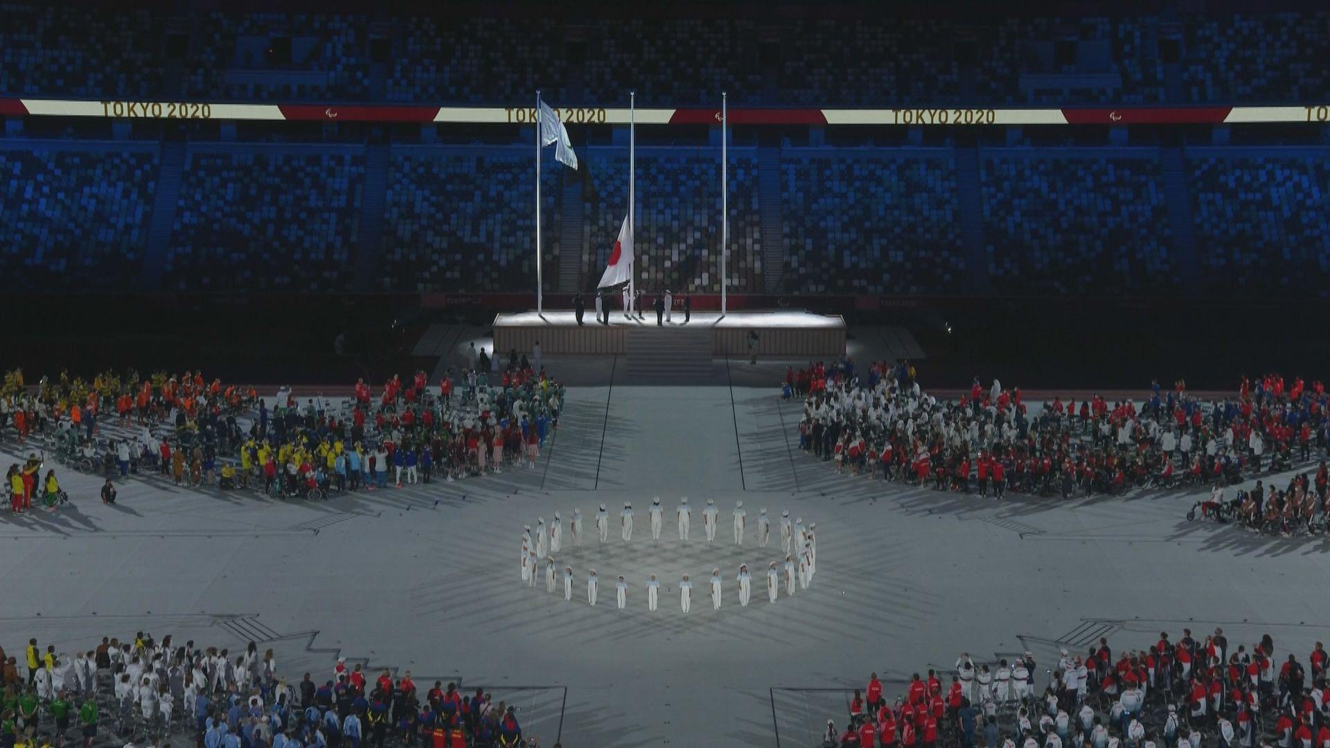 東京殘奧閉幕 鼓勵共建包容世界