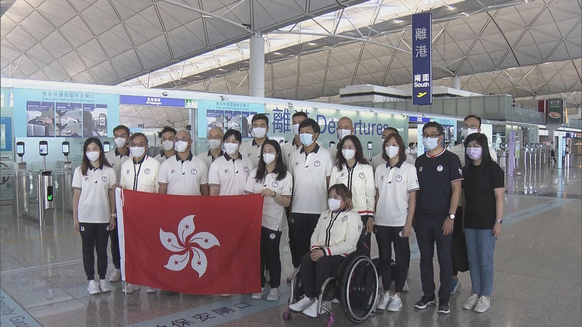 東京殘奧下周二開幕 港隊射箭劍擊代表出發