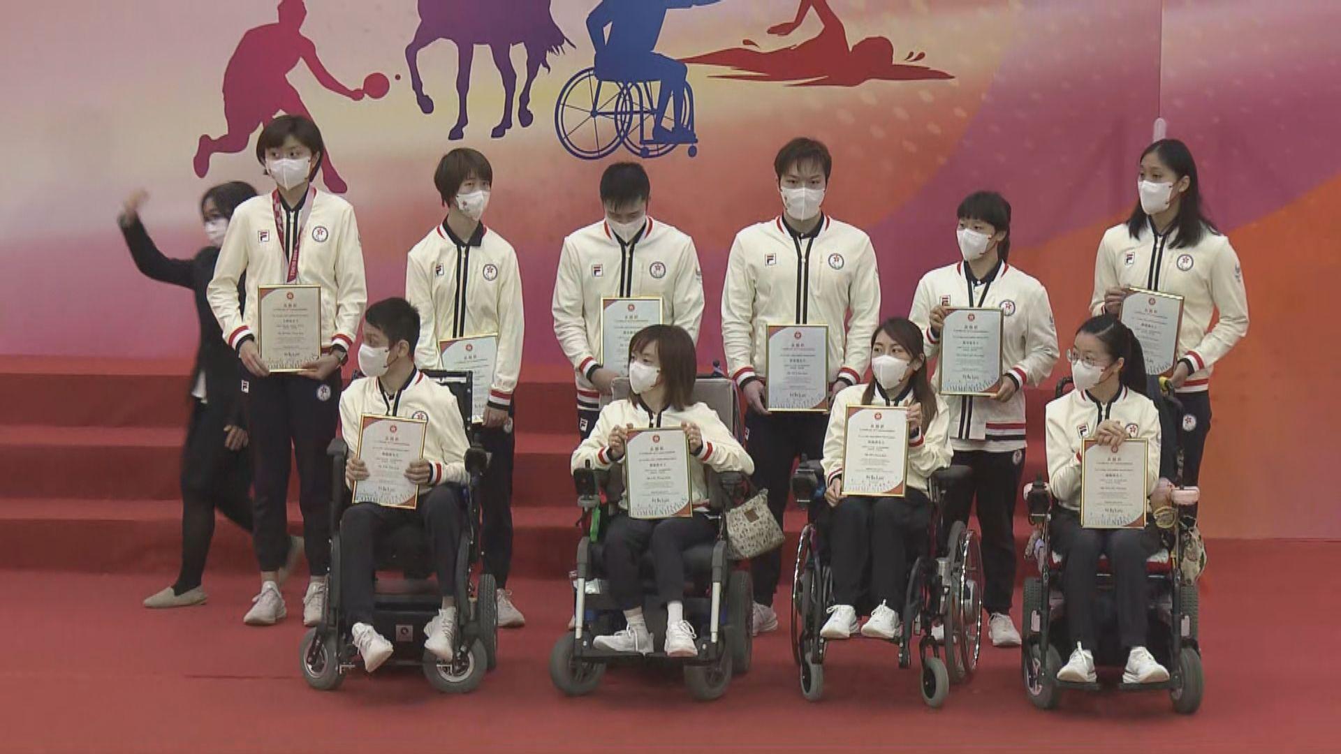 政府為殘奧隊舉行歡迎儀式 向運動員頒表揚狀