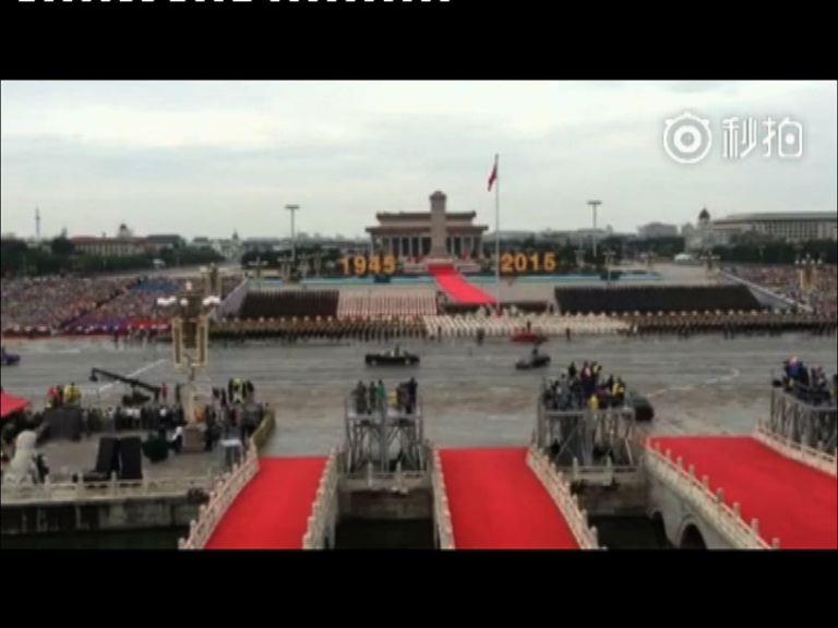 歐美領導人不出席北京閱兵儀式