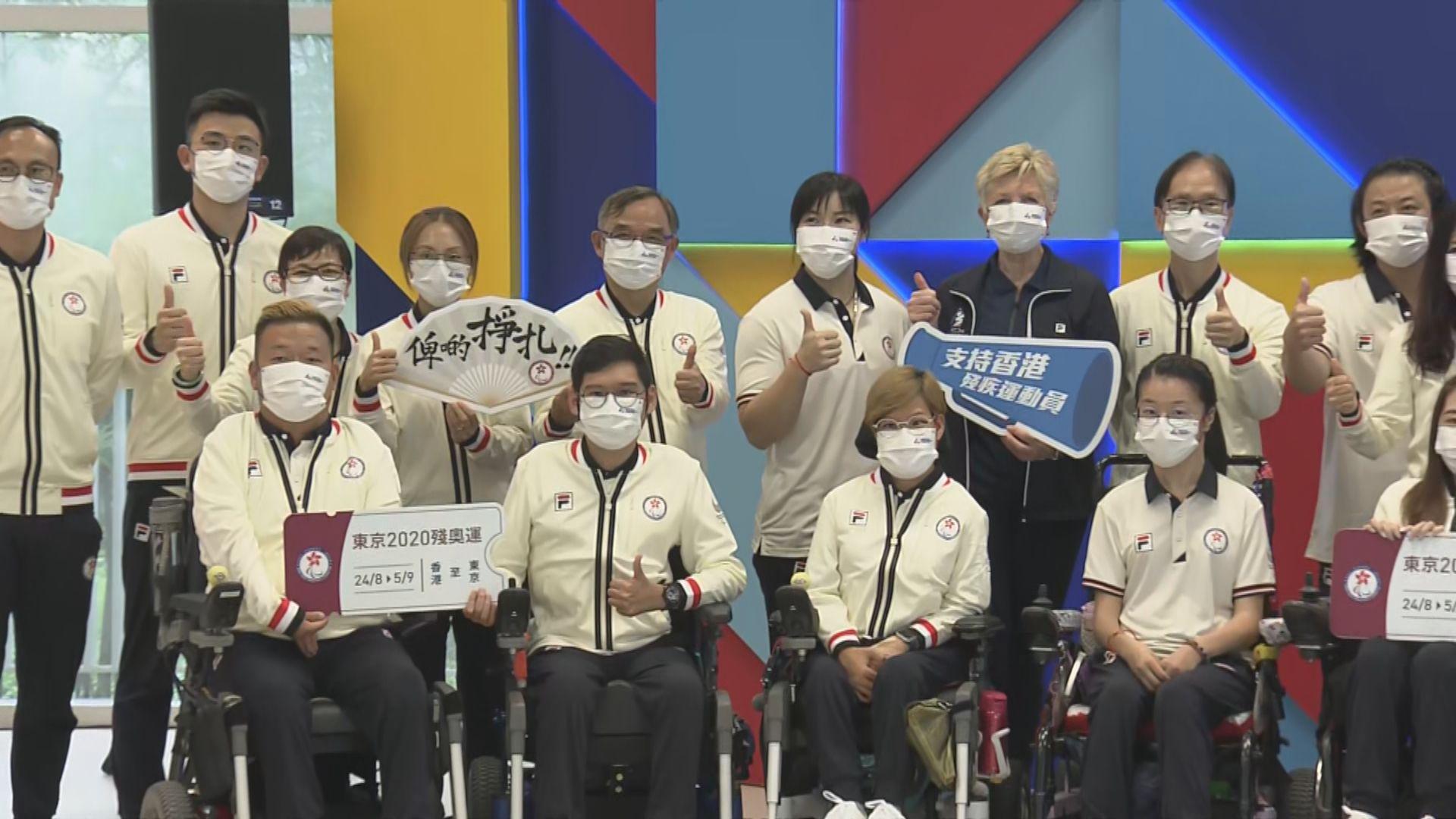 殘奧香港代表團冀市民觀看賽事為運動員打氣