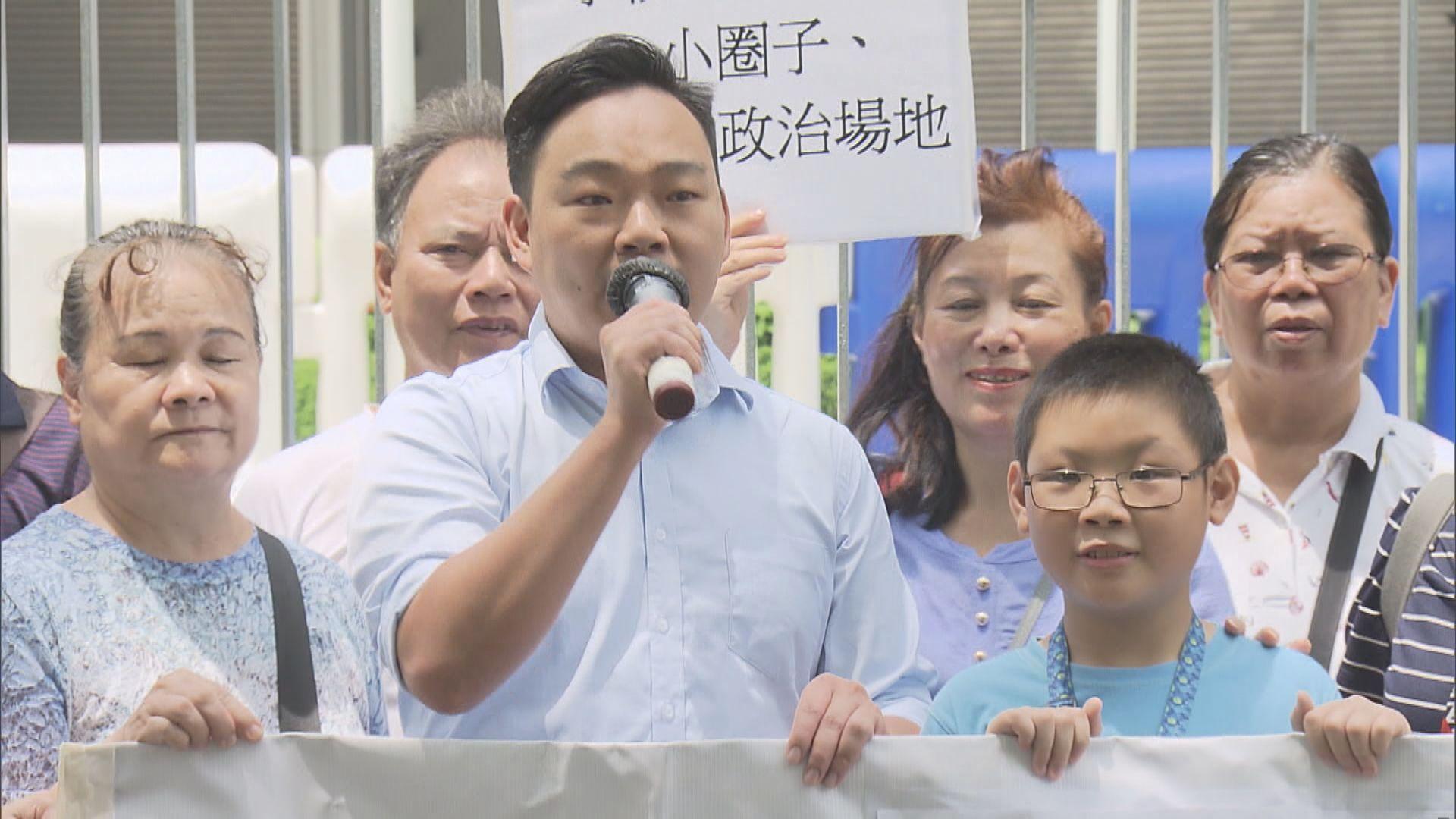 十多名家長促教育局懲處罷課學校及教師