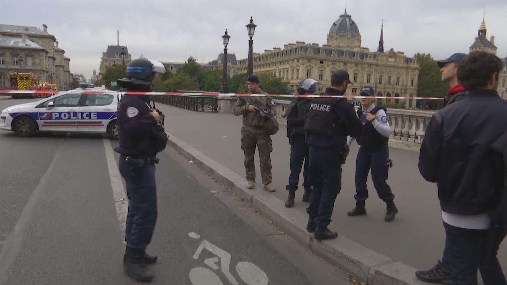 巴黎警察總部有人持刀襲擊 四名警員喪生