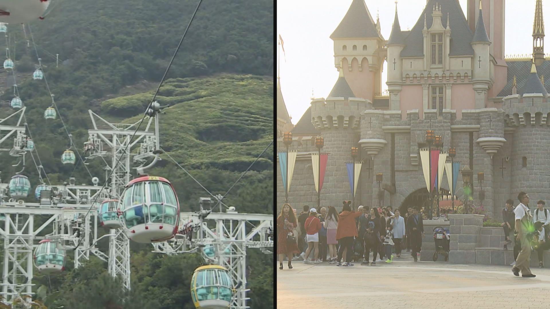 海洋公園香港迪士尼樂園即日起暫停開放