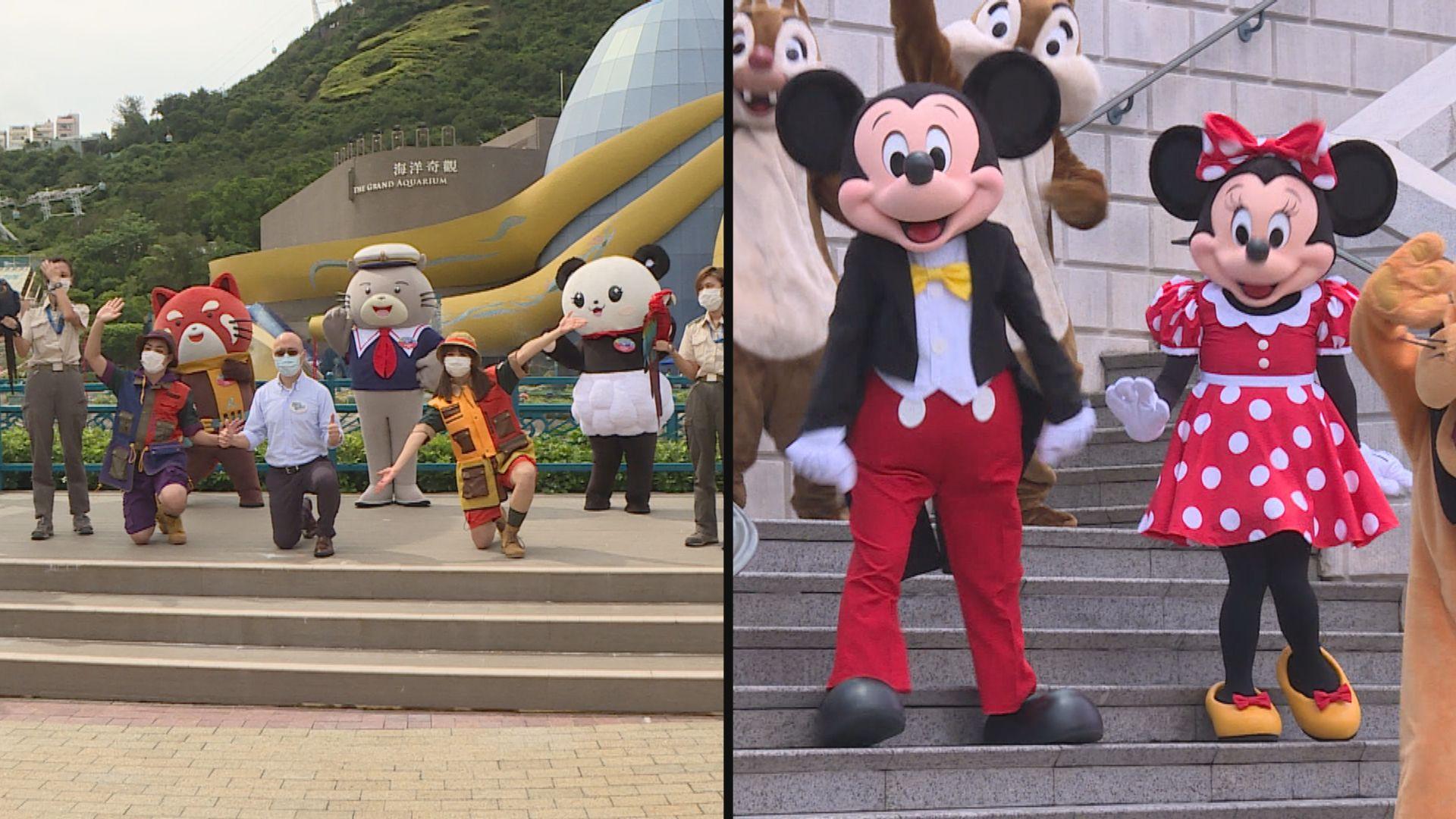 海洋公園及迪士尼樂園分別於初七及初八重開