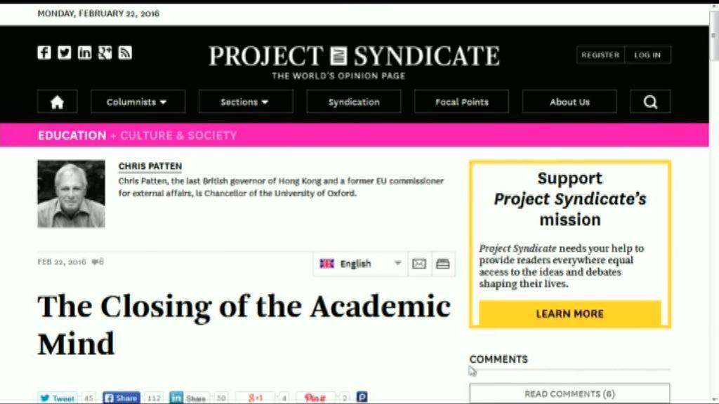 彭定康:大學自主正受威脅