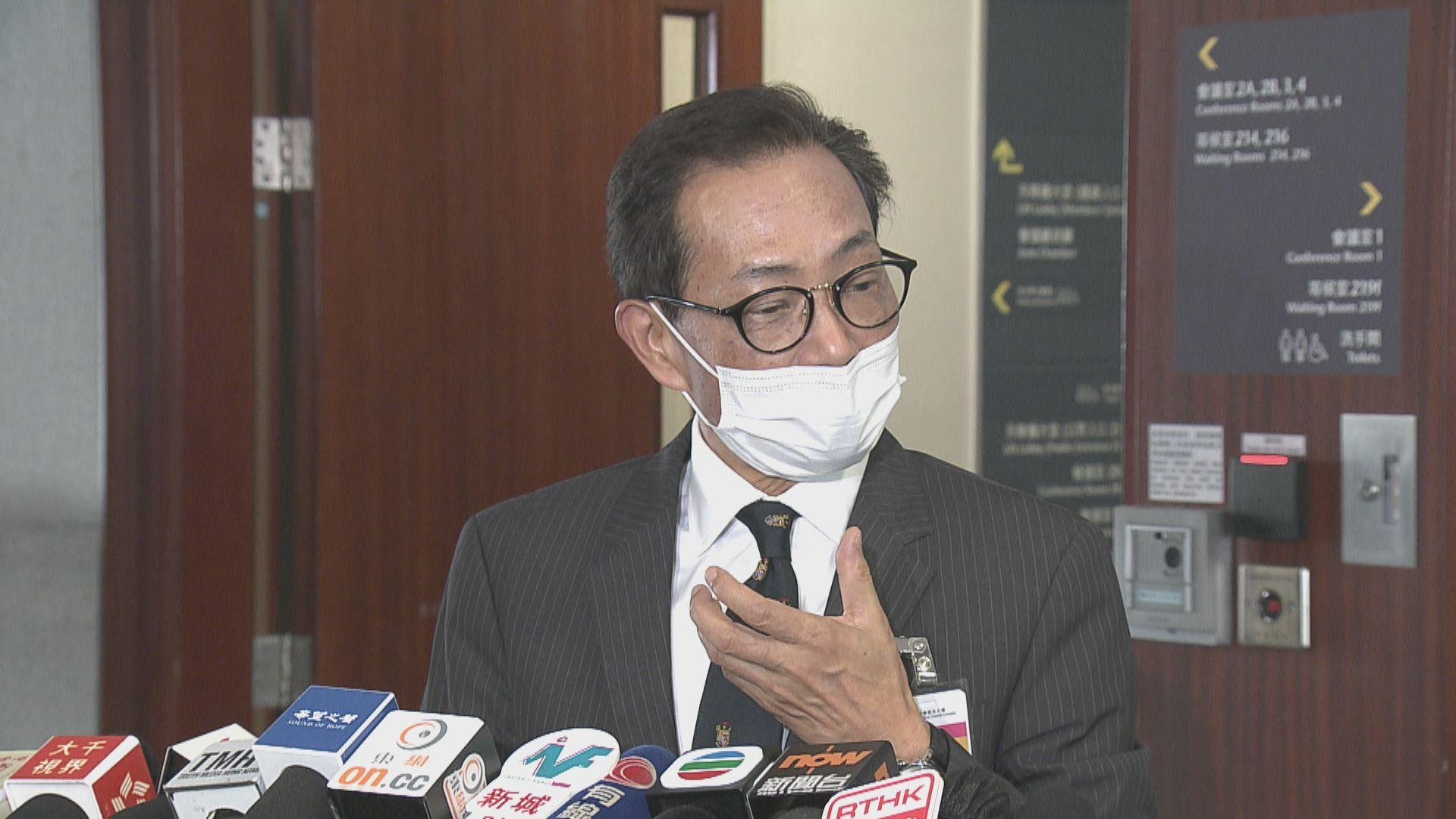 私隱專員:警員鏡頭展示記者身份證案搜證有困難