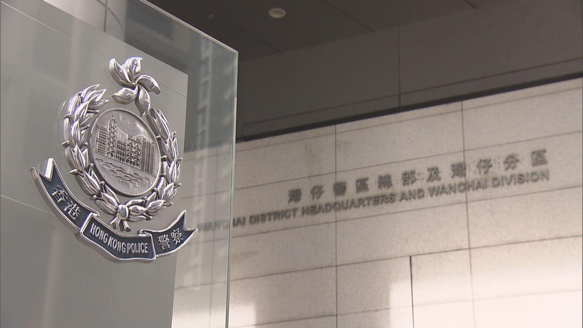 警鏡頭前展示記者身份證違私隱條例 警:已訓斥警員