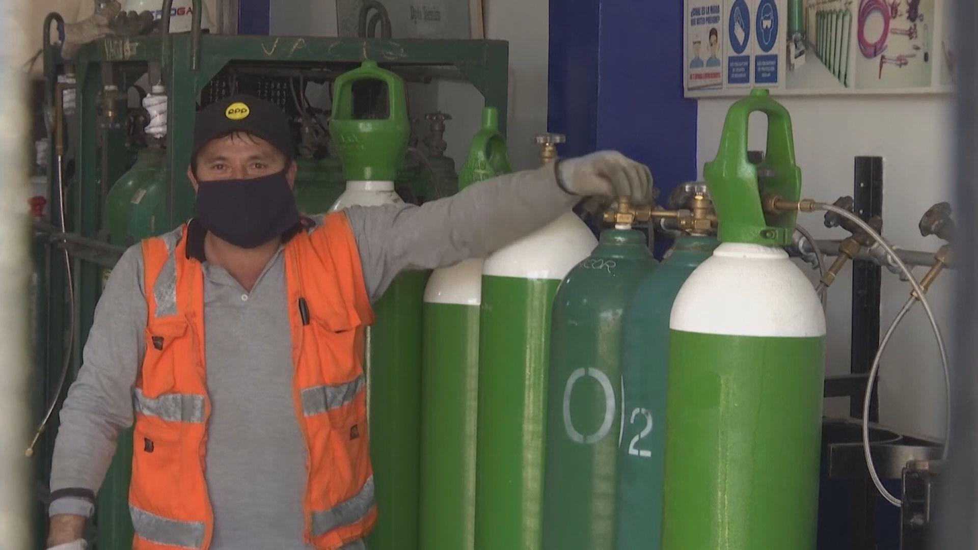 秘魯醫療用純氧短缺 居民自備氧氣樽排隊買純氧
