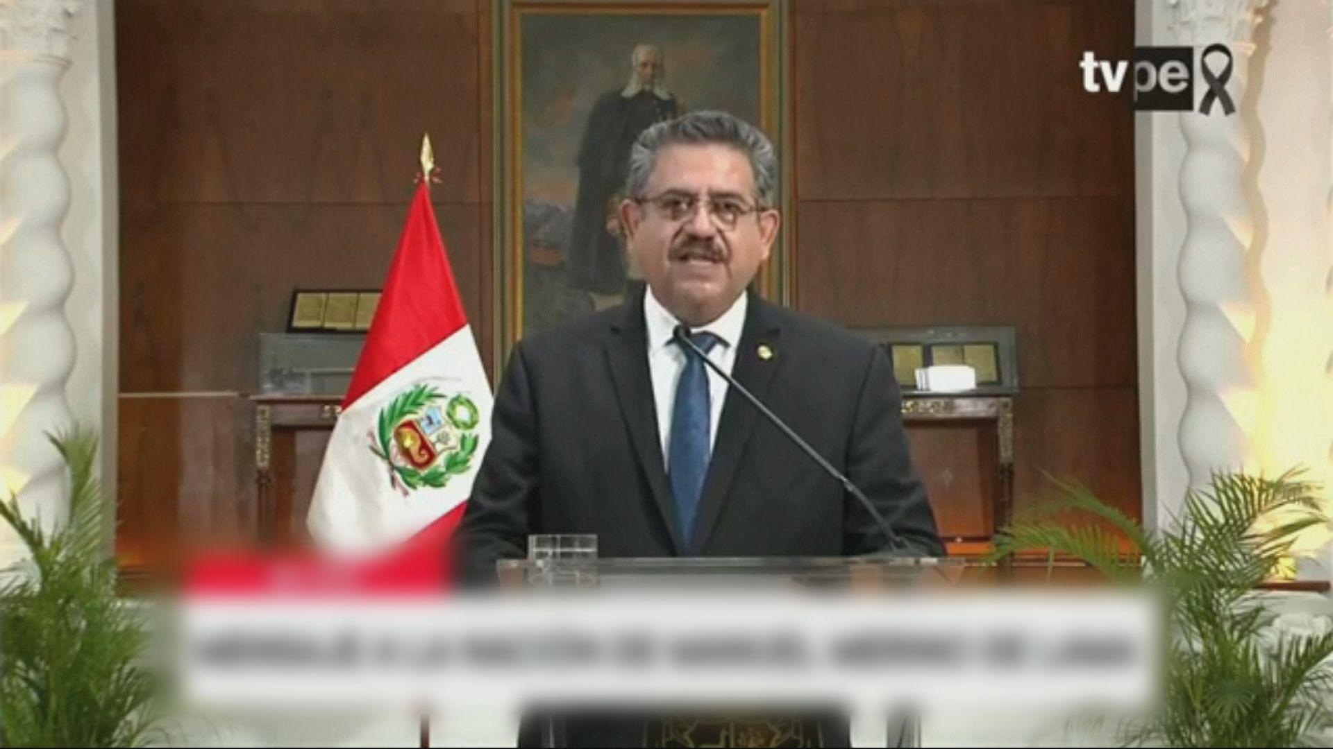 秘魯新任總統梅里諾上任六日後辭職