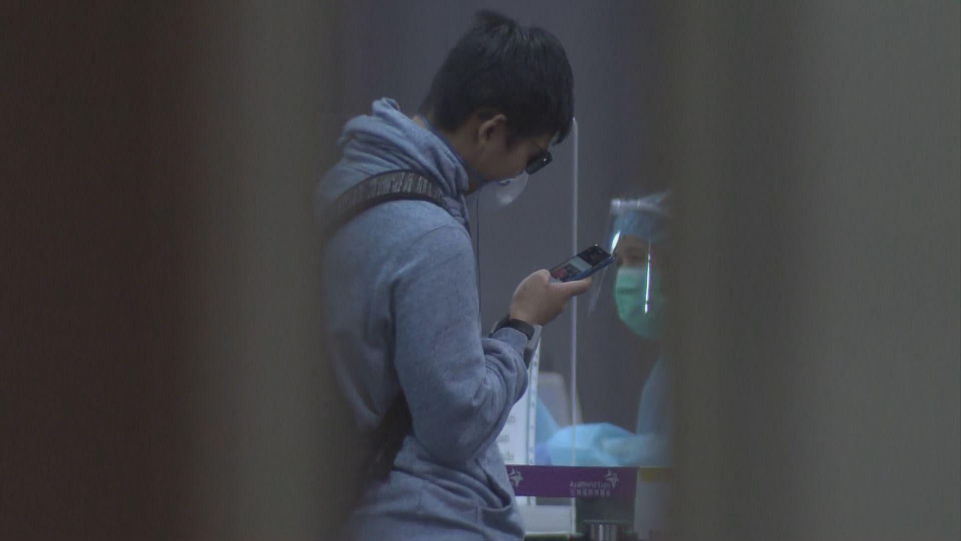 滯留秘魯港人病毒檢測呈陰性後 方可回家檢疫兩周