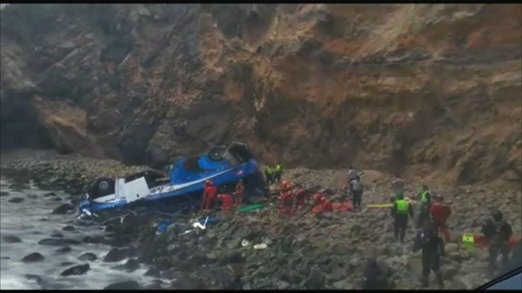 秘魯巴士墮崖至少三十人死亡