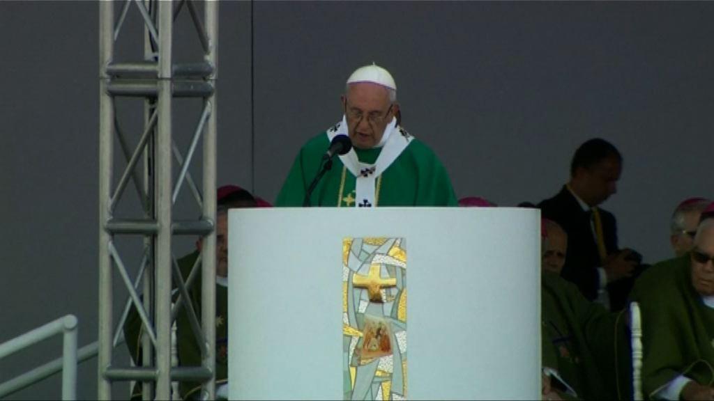教宗於秘魯彌撒指貪污令拉美多國陷政治危機