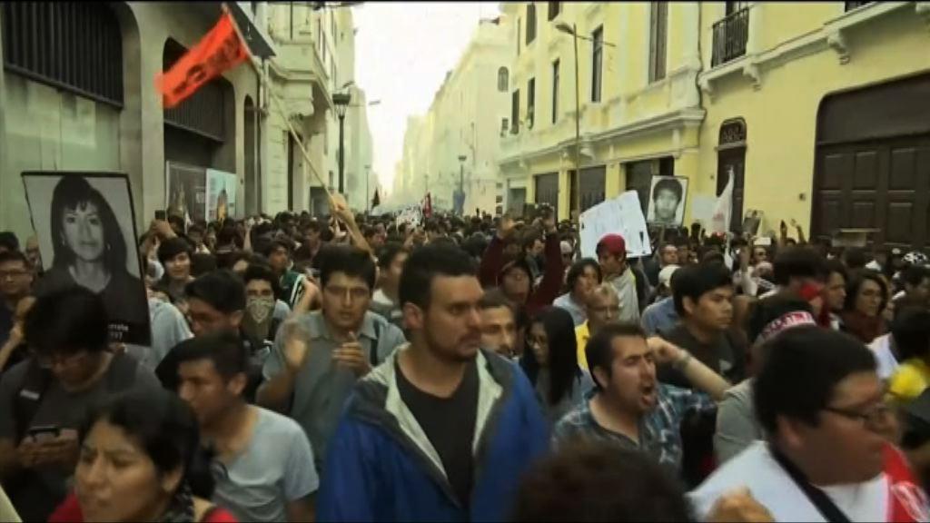秘魯有示威抗議特赦前總統藤森