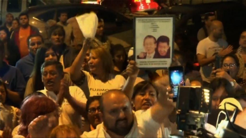 秘魯前總統藤森獲特赦支持者慶祝