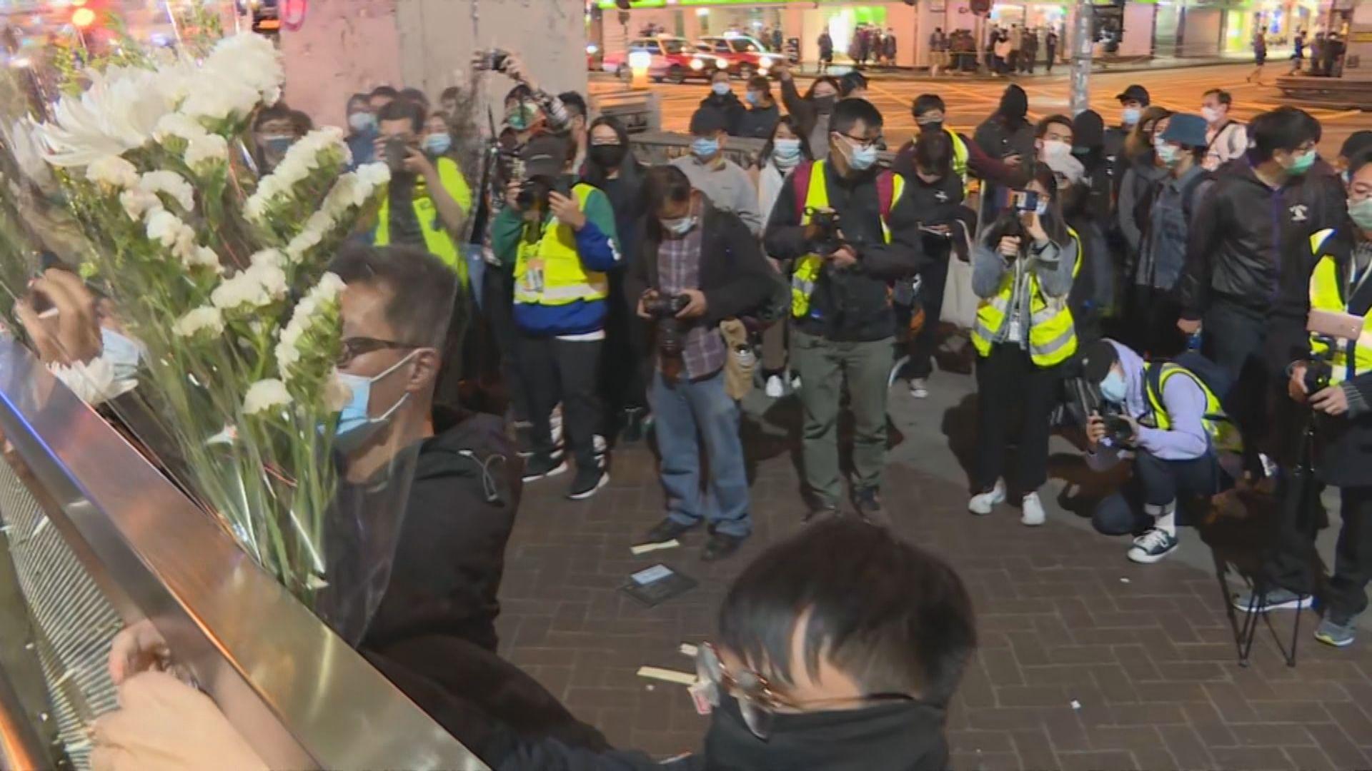 「831事件」五個月 近百人在太子站外聚集