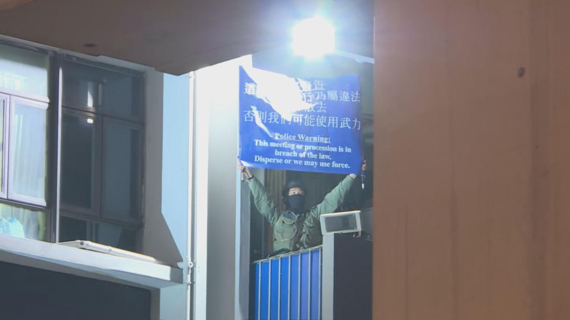 太子站紀念831事件 警方一度舉藍旗
