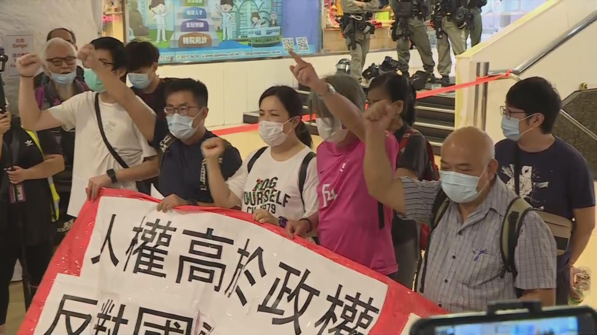 社民連職工盟到金鐘請願反對國歌法