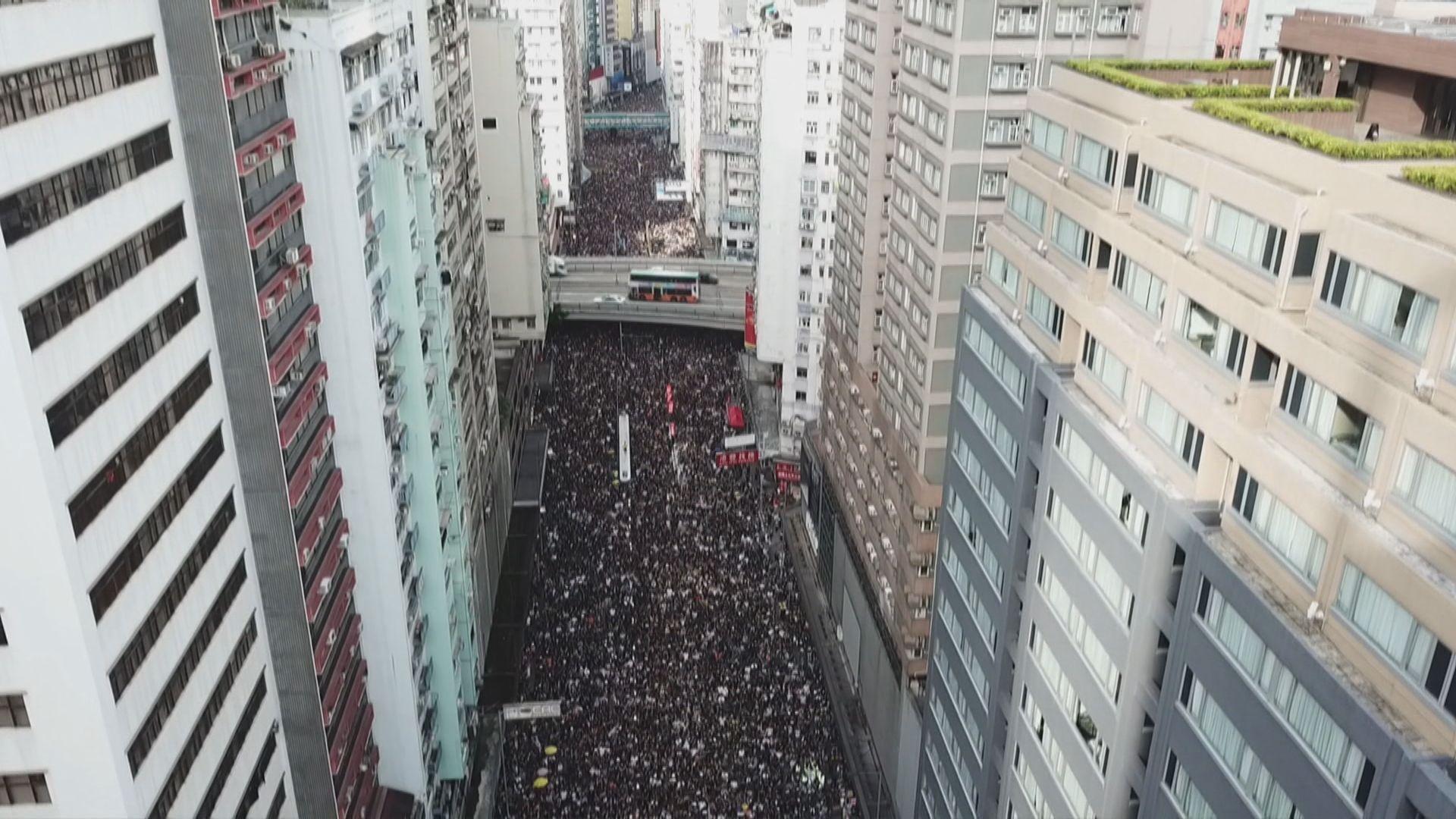 周六「光復紅土」遊行獲批以替代路線舉行