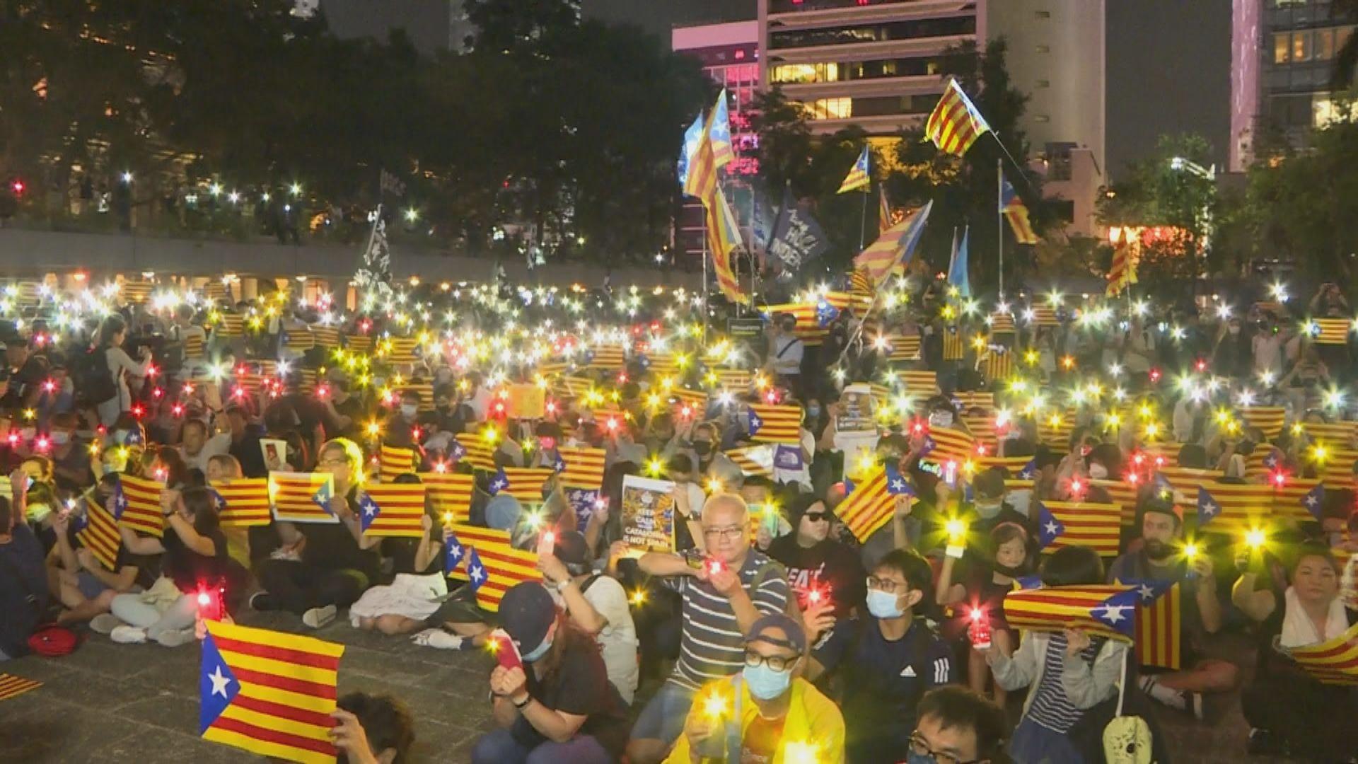 遮打花園加泰人權自由集會大會指有三千人