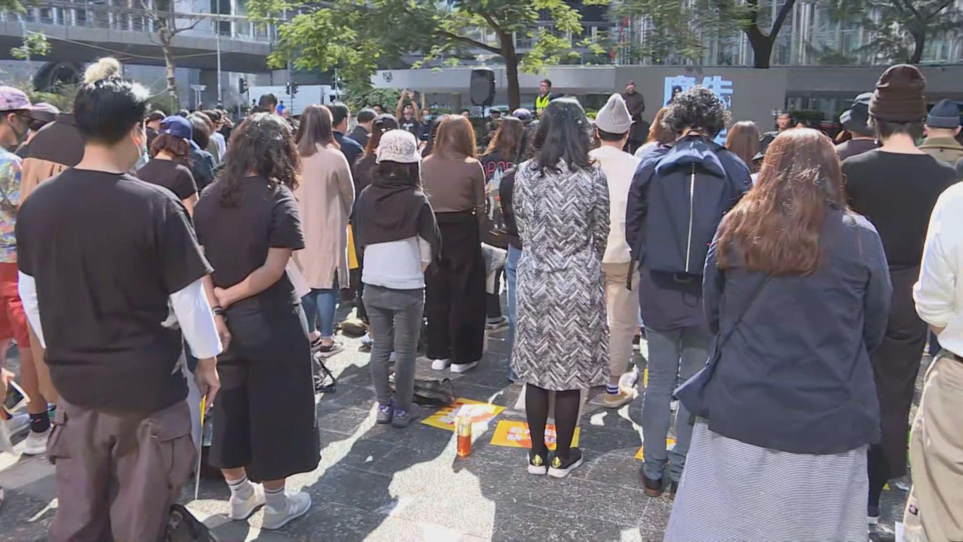 廣告界業一連五日於遮打花園發起罷工集會