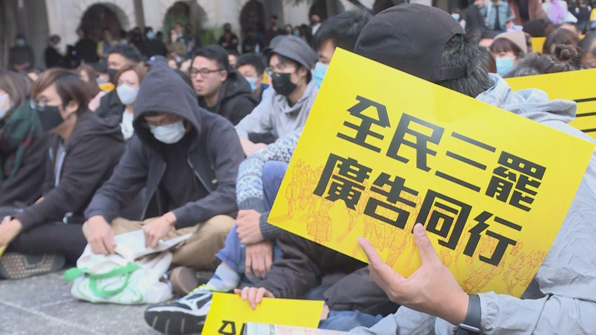 廣告業界代表發起罷工集會 逾千五人出席