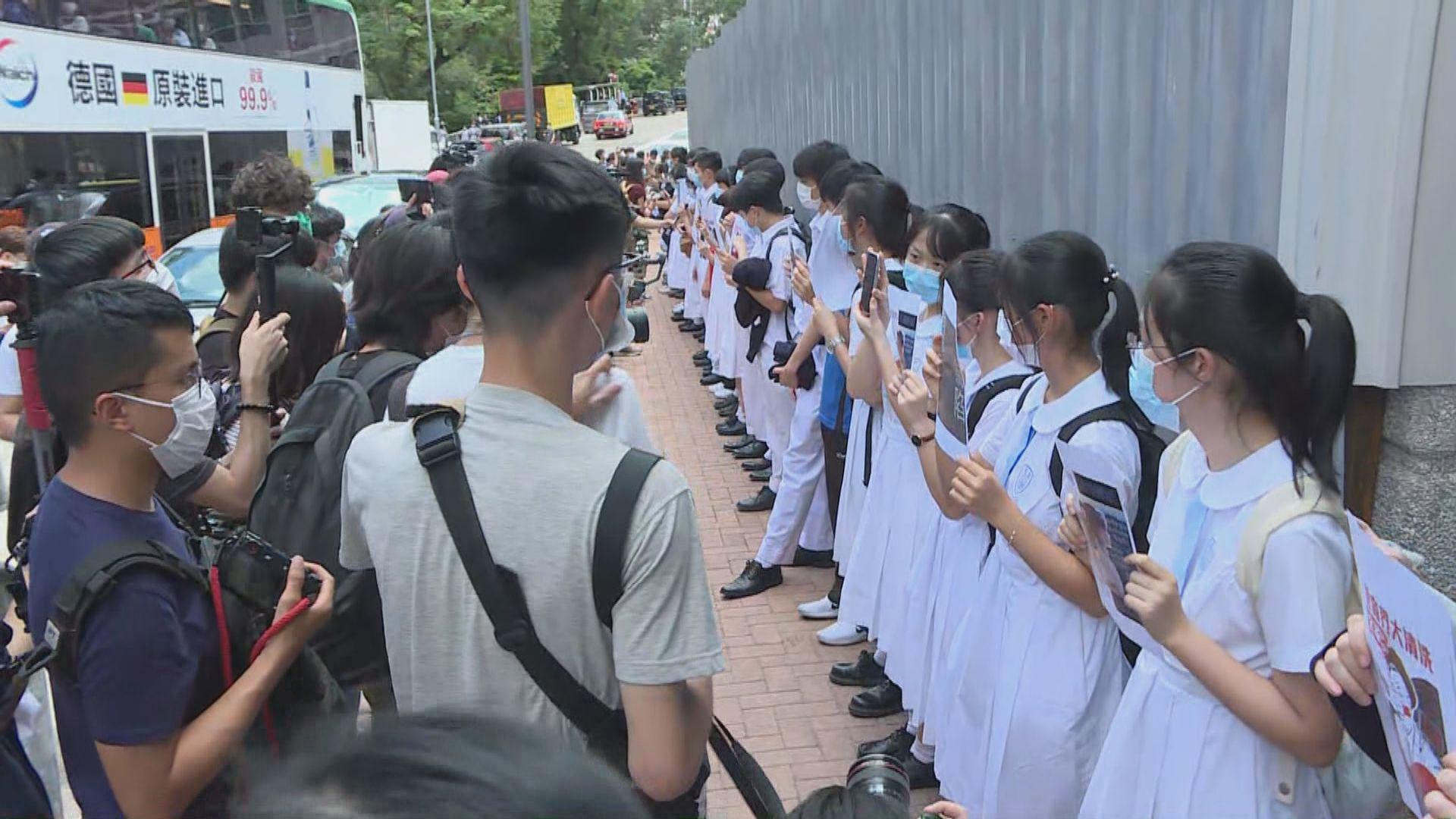 香島中學學生組人鏈 聲援不獲校方續約老師