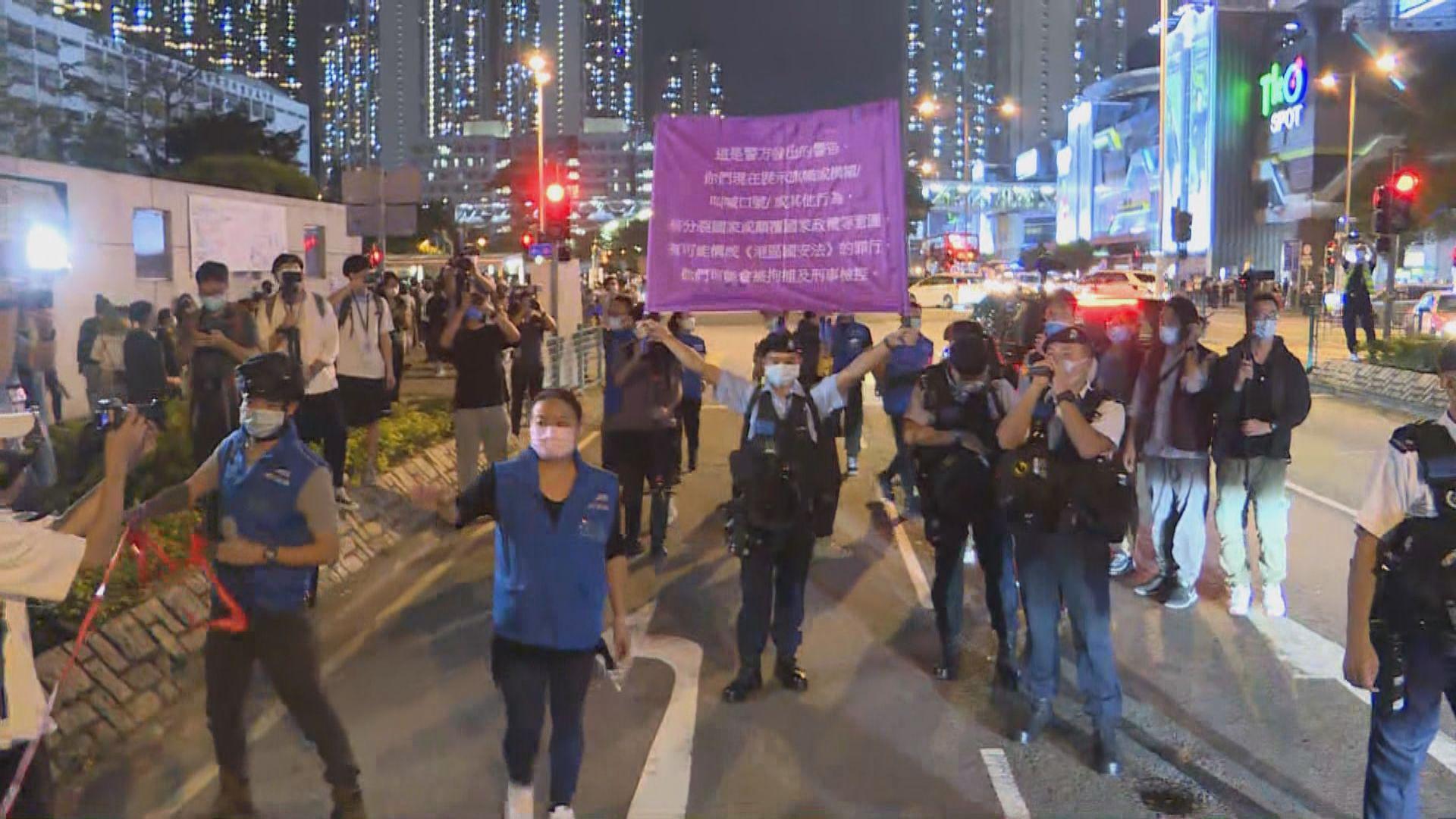 有人高叫「光復香港」口號 警舉紫旗稱涉違港區國安法