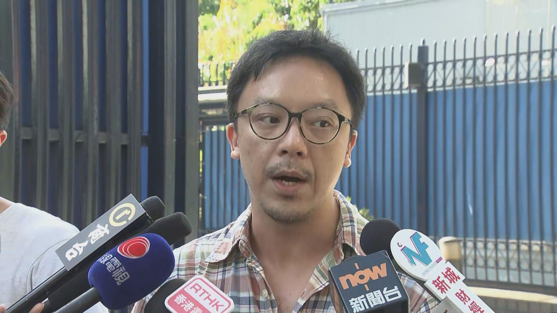 鍾健平已向遊行上訴委員會提交上訴理據