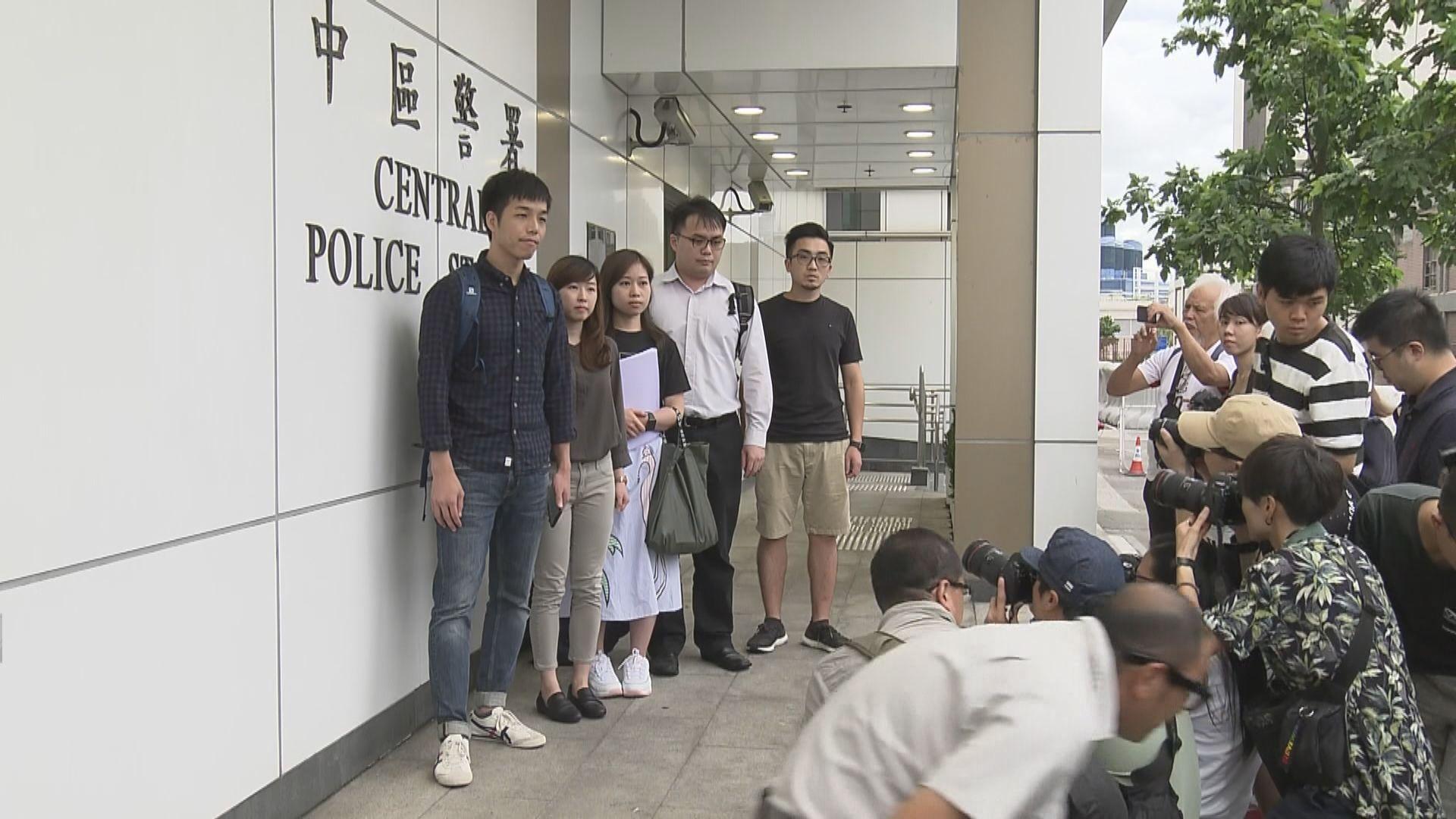 周五公務員集會獲批不反對通知書
