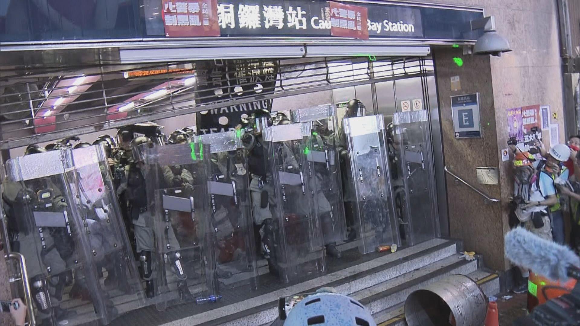 三港鐵站關閉 銅鑼灣站外示威者與警對峙